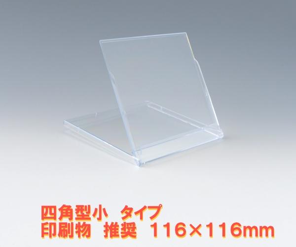 正方形サイズで少し小さめなタイプ少しお得な 200個入 在庫一掃売り切りセール 往復送料無料 カレンダーケース 四角型 オリジナルカレンダー 小 200個 卓上