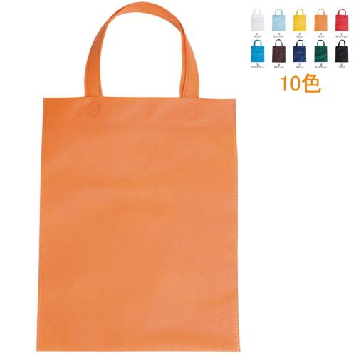 A4用手提げ 不織布バッグ! 500枚 1枚70円 名入れ可能 ノベルティ・イベント・ショップ用バッグ