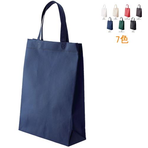角底抜き手(大)不織布バッグ 200枚 1枚@120円  名入れ可能 ノベルティ・イベント・ショップ用バッグ