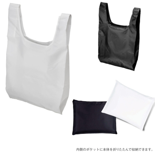 コンビニ・エコバッグ 100枚 1枚@198円無地・名入れプリント可能(トート)