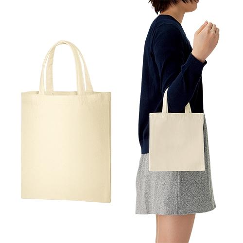 ライトキャンバスバッグ Sサイズ(マチなし) 250枚 1枚140円無地・名入れプリント可能(トート・エコ)