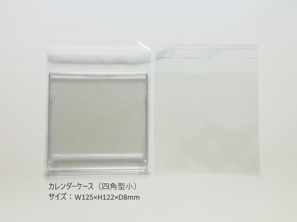 正方形 小 タイプの専用袋ケースを擦傷から守ります OPP袋 カレンダー 1枚3.8円 500枚セット SALENEW大人気! 売店 PET118サイズ用 四角型小用 メールケース