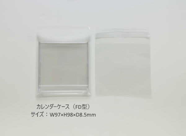 カレンダーケース FD型 の専用袋ケースを擦傷から守ります OPP袋 爆買い送料無料 1枚3.4円 ブランド品 500枚セット FD型用