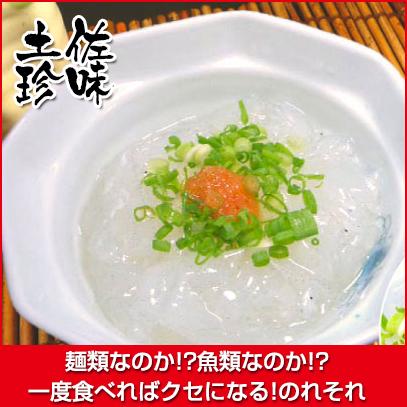 土佐の珍味>のれそれ(タレ付)