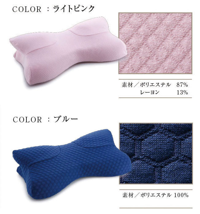 いびき 枕 カバー スージーAS快眠枕専用カバー