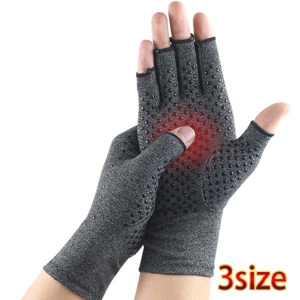 爆買いセール 圧縮 マッサージ 軽量 ジム手袋 トレーニング 2020 新作 筋トレ 手首固定 手袋 作業用 引き締め 送料無料 サポート 滑り止め メール便 指なし ケア 着圧 関節