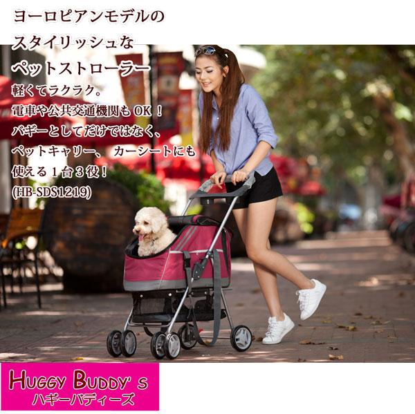 【送料無料】【同梱不可】ハギーバディーズ1台3役ペットストローラーワインレッド/グレー