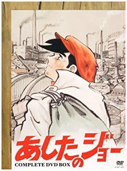 <title>中古 あしたのジョー 海外 COMPLETE DVD-BOX〈プライスダウン版〉</title>