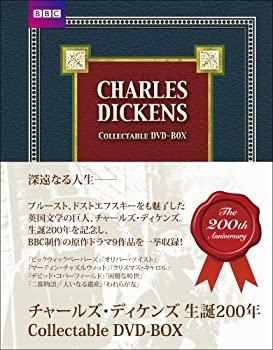 割引も実施中 特売 中古 チャールズ ディケンズ Collectable DVD-BOX 生誕200年