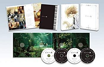 中古 ピアノの森 高級な I DVD-BOX 感謝価格