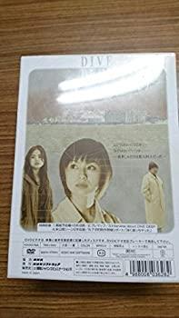 デポー 中古 深く潜れ~八犬伝2001~ 引出物 DVD-BOXセット