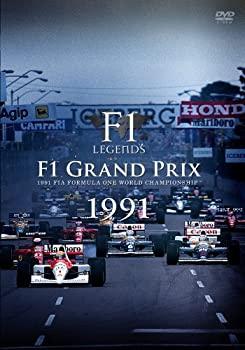 中古 F1 限定価格セール 信憑 LEGENDS Grand 3枚組 DVD 1991 Prix