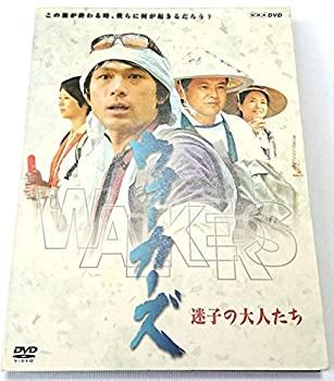 中古 ウォーカーズ 注文後の変更キャンセル返品 迷子の大人たち 低価格 DVD