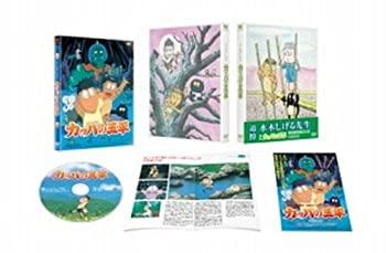 中古 映画 カッパの三平 アイテム勢ぞろい 特別愛蔵版 DVD 休日 初回限定生産