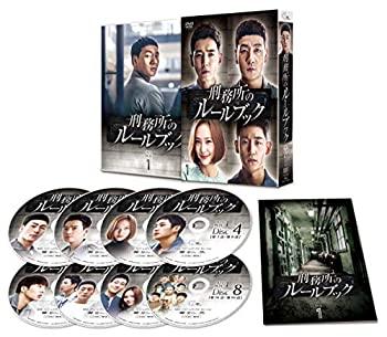 中古 刑務所のルールブック DVD-BOX2 おすすめ 供え