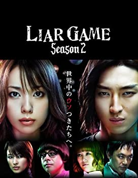 <title>中古 ライアーゲーム 2020春夏新作 シーズン2 DVD-BOX</title>