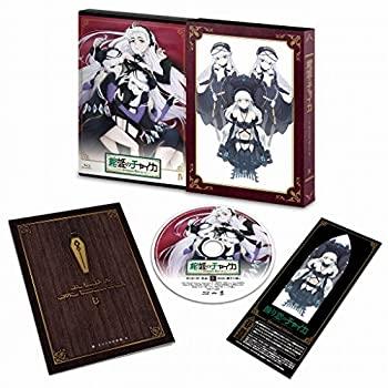 贈呈 中古 棺姫のチャイカ AVENGING 国内送料無料 第4巻 Blu-ray BATTLE