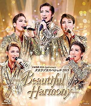 送料無料お手入れ要らず 中古 優先配送 タカラヅカスペシャル2019 ーBeautiful Blu-ray Harmonyー
