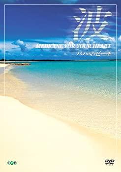 商舗 中古 波 ~Medicine For Your Heart~ Bahamas 正規取扱店 バハマ DVD Beaches ビーチ
