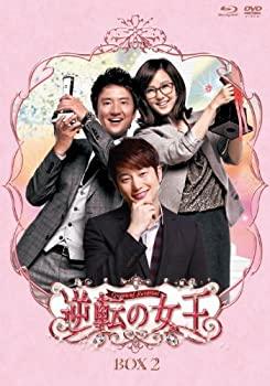 中古 逆転の女王 ブルーレイ DVD-BOX 絶品 Blu-ray 完全版 2 特価品コーナー☆