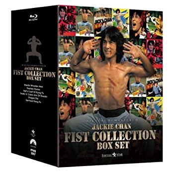 希少 中古 ジャッキー チェン 〈拳〉シリーズ Blu-ray Set Box 激安 激安特価 送料無料