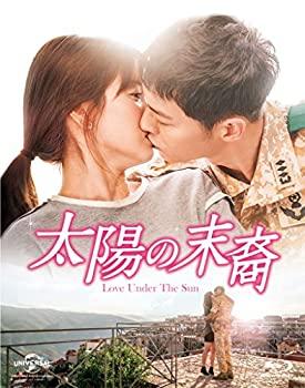 ショッピング 中古 着後レビューで 送料無料 太陽の末裔 Love Under Blu-ray The SET1 Sun
