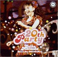 """中古 SEIKO MATSUDA CONCERT 無料 DVD 2000""""20th 正規取扱店 TOUR Party"""""""