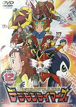 『4年保証』 中古 デジモンテイマーズ マーケット VOL.12 DVD