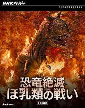 【 開梱 設置?無料 】 【】NHKスペシャル 恐竜絶滅 ほ乳類の戦い ブルーレイBOX [Blu-ray], ペット用品フェイスワン 78a514f9