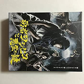 世界の人気ブランド 中古 勇者ヨシヒコと悪霊の鍵 BOX ※ラッピング ※ DVD