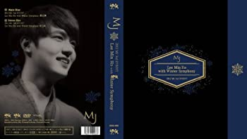 中古 ショッピング 2012 定番の人気シリーズPOINT ポイント 入荷 MJ 3rd EVENT ~ Lee DVD Ho Winter with Min Symphony