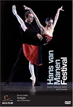 オリジナル 【】Hans Van Manen Festival [DVD] [US Import] [NTSC], 豆吉本舗 03e14651