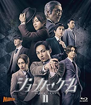 中古 舞台 ジョーカー 送料無料 ゲームII Blu-ray 公式通販