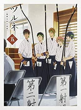 【お買い得!】 【】ツルネ -風舞高校弓道部- 第五巻 [DVD], 小清水町 77f4da41