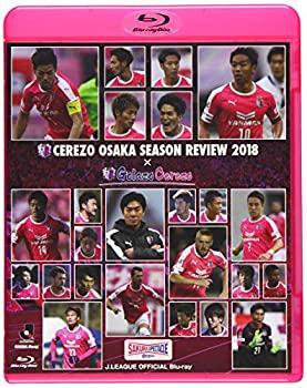 セレッソ大阪シーズンレビュー2018×Golazo CerezoBlu rayLMqSVpjGUz