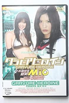 日本最大級 【】ZEN/グラビアヒロイン 不思議探偵MIO [DVD], 靴のシューマート 8af2bd7e