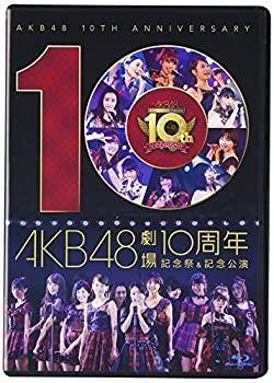 新入荷 【】AKB48劇場10周年 記念祭&記念公演 [Blu-ray], 羽村市 863c6291