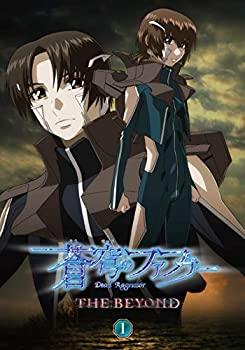 中古 蒼穹のファフナー THE 限定特価 1 格安SALEスタート BEYOND DVD