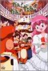 中古 だぁ DVD だいありー11 当店一番人気 ●日本正規品●