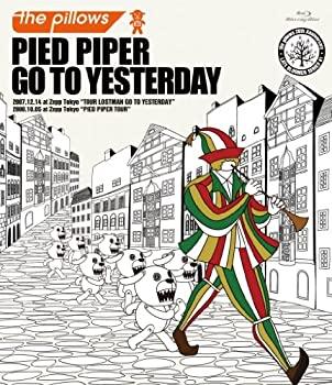 新作からSALEアイテム等お得な商品満載 中古 PIED PIPER GO 驚きの値段 YESTERDAY TO Disc2枚組 Blu-ray