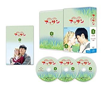 選ぶなら 【】連続テレビ小説 マッサン 完全版 ブルーレイBOX1 [Blu-ray], 三省堂書店 520761be