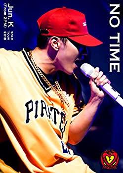 """中古 Jun.K From 2PM 本日の目玉 Solo 保障 2018""""NO Tour TIME"""