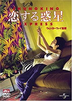 セール特価 【】恋する惑星 [DVD], ドッグカフェハーズ d6efa1a2