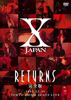 【在庫処分】 【】X JAPAN RETURNS 完全版 1993.12.30 [DVD], Ys Wig SHOP 870c3a9f