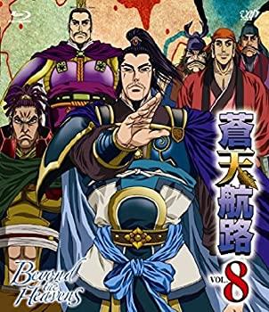 【楽天スーパーセール】 【】蒼天航路 VOL.8(Blu-ray Disc), オリジナル革製品KC.sオンライン 7f581543