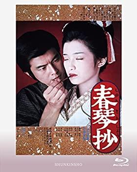 中古 驚きの値段 メーカー再生品 春琴抄 Blu-ray