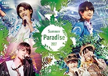 中古 100%品質保証 Summer Paradise DVD 2017 送料無料でお届けします