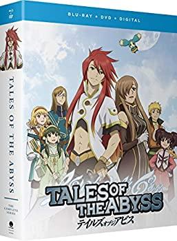 【在庫処分大特価!!】 【】Tales Of The Abyss Complete Series Blu-Ray/DVD(テイルズ オブ ジ アビス 全26話), 癒し空間 One's Garden&Plants cddc86ad