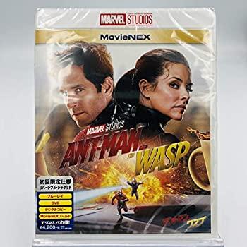 中古 超安い 初回限定仕様リバーシブルジャケット アントマンワスプ Blu-ray MovieNEX ブルーレイ+DVD+デジタルコピー+MovieNEXワールド 安い 激安 プチプラ 高品質