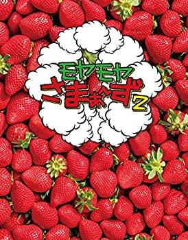 海外最新 【】モヤモヤさまぁ?ず2 Blu-ray BOX (vol.32 & vol.33) (特典なし), ナチュラルコスメワールド b490cced